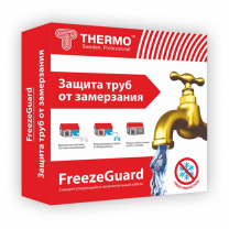 Thermo FreezeGuard 15 Вт/м